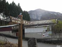 Chichibu_083