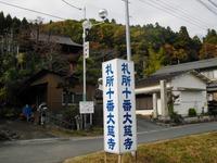 Chichibu_104