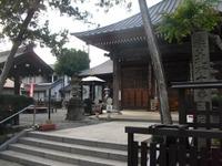 Chichibu_126