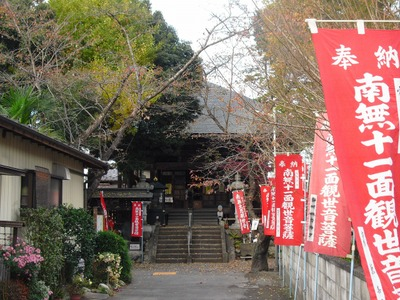 Chichibu_144