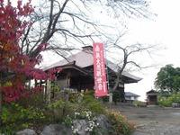 Chichibu_149