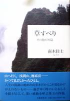 Nagi2_2