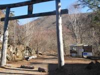 Asama2010_057