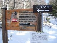 Asama2010_130
