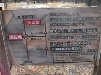 Asama2010_257