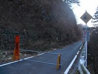 Onoko_001