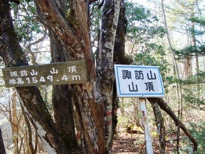 Suwa2010_030