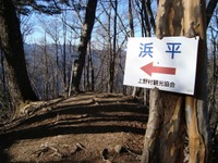 Suwa2010_062