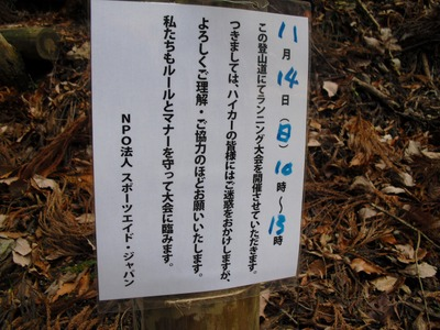Izugatake_222