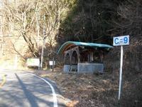 Usui2011_004