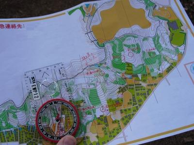 Navigation_0213