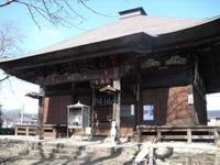 Chichibu2011_001