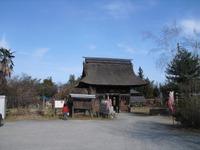 Chichibu2011_026