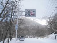 Akagi_h230128_131