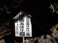Fudou_012