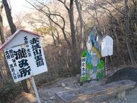 Fudou_015_2