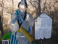 Fudou_017