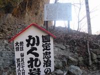 Fudou_105