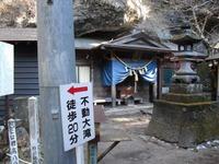 Fudou_108