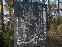 Fudou_129_2