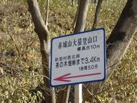 Fudou_138