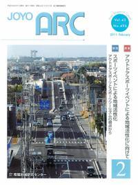 Arc0001