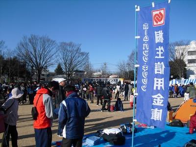 Hori2011_001