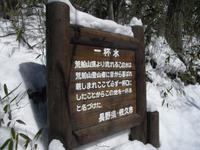 Arafune2011_075