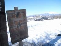 Arafune2011_170