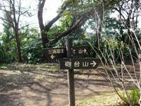 Miura_154