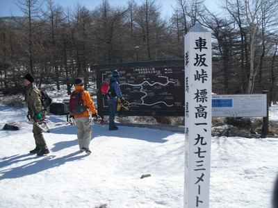 Kurofu2011_007
