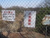 Takasaki2011_011