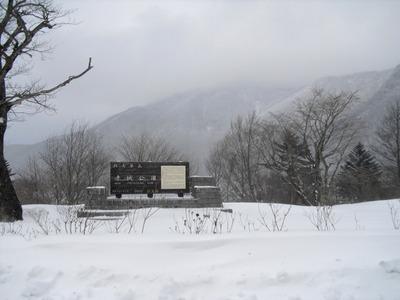 Kurobi201103_162