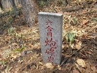 Oujotakama_045