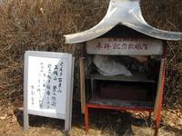 Oujotakama_081