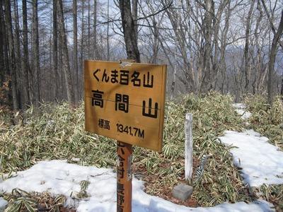Oujotakama_122