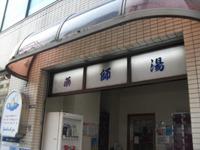 2011spring_106