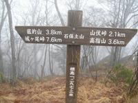 Doushi2011_048