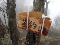 Doushi2011_065