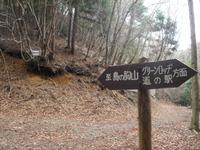 Doushi2011_111