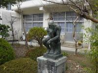Doushi2011_144
