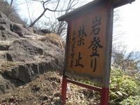 Takeyama_arigasa_027