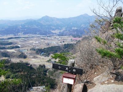 Takeyama_arigasa_044