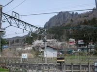 Iwabitu_koseki_002
