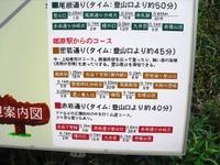 Iwabitu_koseki_023
