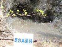 Iwabitu_koseki_073