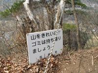 Iwabitu_koseki_105