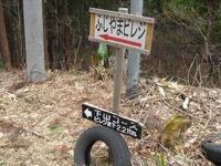 Iwabitu_koseki_363