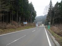 Iwabitu_koseki_372