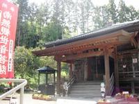 Chichibu2011_150